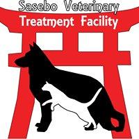 Sasebo Veterinary Treatment Facility