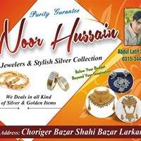 Noor Hussain Jewlers