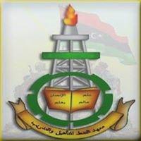 معهد النفط للتأهيل و التدريب - Petroleum Training & Qualifying Institute