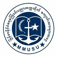 Myanmar Maritime University Students' Union