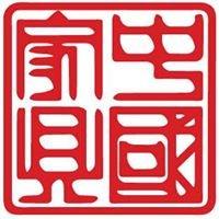 China Furniture & Arts