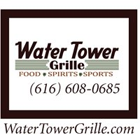 Water Tower Grille