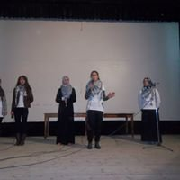 El Alia Secondary School English Club
