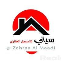 City Real Estate Zahraa Al Maadi سيتي للعقارات زهراء المعادي