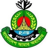 Rapid Action Battalion (RAB) Bangladesh.