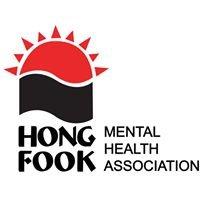 Hong Fook Mental Health Association