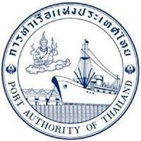 Port Authority of Thailand ท่าเรือคลองเตย