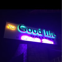 The Good Life Gallery
