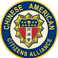 Chinese American Citizens Alliance Las Vegas,  NV Lodge