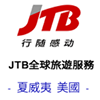 JTB Global Travel Service 全球旅遊服務-夏威夷