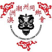 Australian Chinese Teo-Chew Association Lion Dance Team
