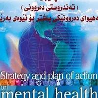Mental Health :: تەندروستی دەروونی