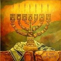 Beit Tefillah