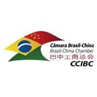 Câmara Brasil-China