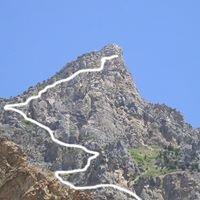 Squaw Peak Mountain
