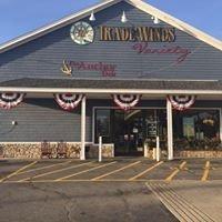 Tradewinds Variety Brewer