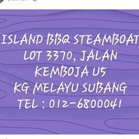 Island BBQ Steamboat