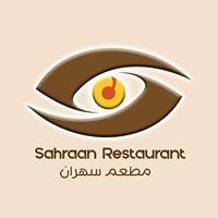Sahraan restaurant - مطعم سهران