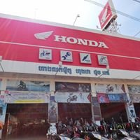 Honda Choup Kao Motorcycle Shop