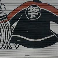 Nakatsugawa Volunteer Fire Corps Team Sakashita