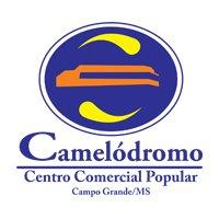 Camelódromo de Campo Grande