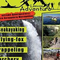 lesvos adventure