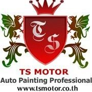 TS Motor Auto Painting Professional