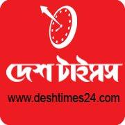 deshtimes24.com