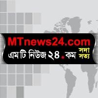 পৃথিবীর অবিশ্বাস্য news24.com