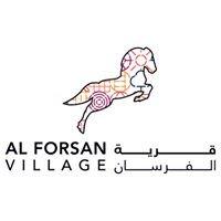 Al Forsan Village