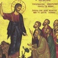 Orthodox Christian Missions of Maryland (OCMM)