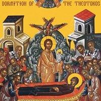 Assumption of the Virgin Mary Greek Orthodox Church - Pawtucket, RI
