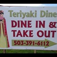Teriyaki Diner