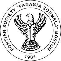 """Pontian Society """"Panagia Soumela"""" of Boston"""