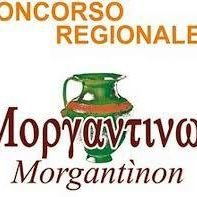 Morgantinon - Concorso Regionale degli Oli di Oliva Siciliani
