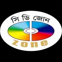 CD Zone Music