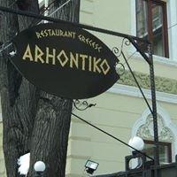 Arhontiko