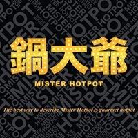 Mister Hotpot  鍋大爺 Brooklyn