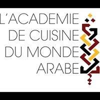 Académie de Cuisine du Monde Arabe