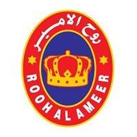 Rooh Al Ameer