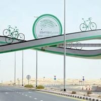 Al Qudra Road Cycle Path