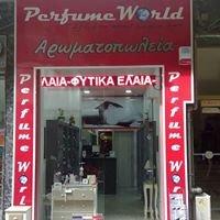 Perfume World Λάρισα Ασκληπιού