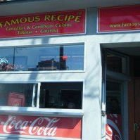 Famous Recipe Downtown