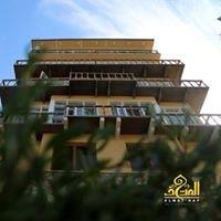 Almathaf Hotel فندق المتحف