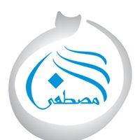 Mustafa Al Ansari Group of Companies