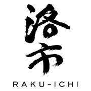 Raku-Ichi