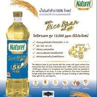 Naturel Oil
