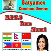 Satyamev Educational Services