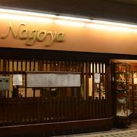 Nagoya Japanese Restaurant in London