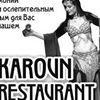 Karoun Restaurant